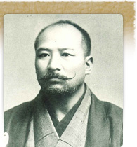 famous quotes, rare quotes and sayings  of Yokoyama Sakujiro