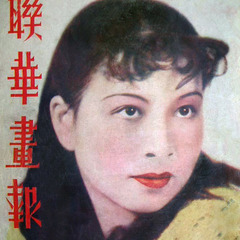 famous quotes, rare quotes and sayings  of Jiang Qing