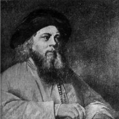 famous quotes, rare quotes and sayings  of Baal Shem Tov