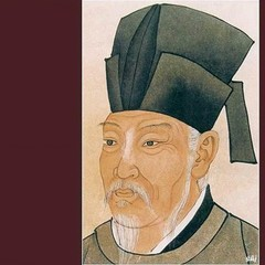famous quotes, rare quotes and sayings  of Bai Juyi