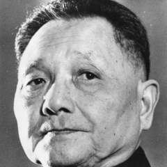 famous quotes, rare quotes and sayings  of Deng Xiaoping