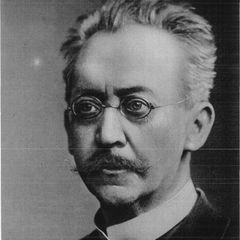 famous quotes, rare quotes and sayings  of Adolf von Harnack