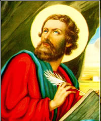 famous quotes, rare quotes and sayings  of Mark the Evangelist