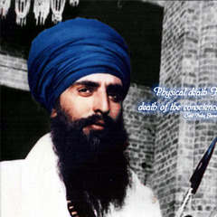 famous quotes, rare quotes and sayings  of Jarnail Singh Bhindranwale