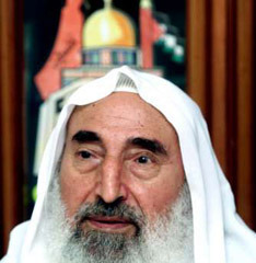 famous quotes, rare quotes and sayings  of Ahmed Yassin