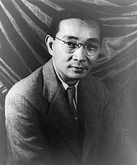 famous quotes, rare quotes and sayings  of Lin Yutang