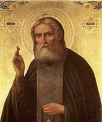 famous quotes, rare quotes and sayings  of Seraphim of Sarov