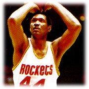 famous quotes, rare quotes and sayings  of Elvin Hayes