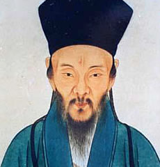 famous quotes, rare quotes and sayings  of Wang Yangming