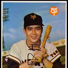 famous quotes, rare quotes and sayings  of Sadaharu Oh
