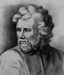 famous quotes, rare quotes and sayings  of Epictetus