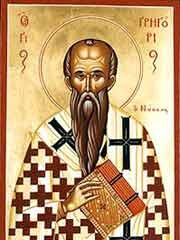 famous quotes, rare quotes and sayings  of Gregory of Nyssa