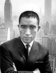 famous quotes, rare quotes and sayings  of Yukio Mishima