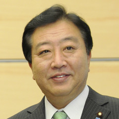 famous quotes, rare quotes and sayings  of Yoshihiko Noda