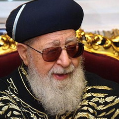 famous quotes, rare quotes and sayings  of Ovadia Yosef