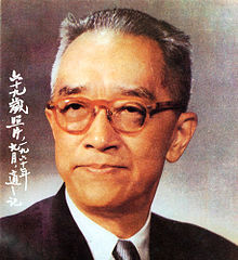 famous quotes, rare quotes and sayings  of Hu Shih