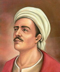 famous quotes, rare quotes and sayings  of Yunus Emre