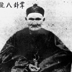famous quotes, rare quotes and sayings  of Li Ching-Yuen