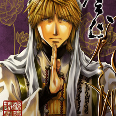 famous quotes, rare quotes and sayings  of Kazuya Minekura