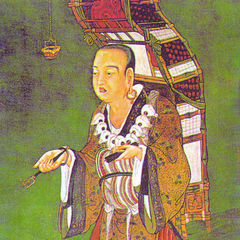 famous quotes, rare quotes and sayings  of Xuanzang