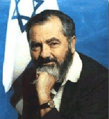 famous quotes, rare quotes and sayings  of Meir Kahane