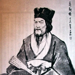 famous quotes, rare quotes and sayings  of Shang Yang