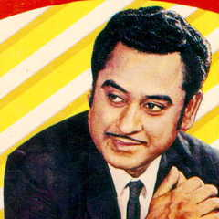 famous quotes, rare quotes and sayings  of Kishore Kumar