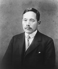 famous quotes, rare quotes and sayings  of Tsunesaburo Makiguchi