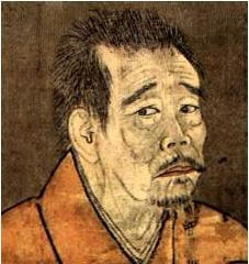 famous quotes, rare quotes and sayings  of Ikkyu