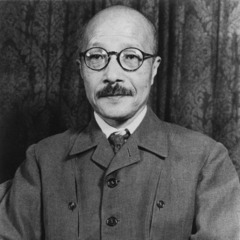 famous quotes, rare quotes and sayings  of Hideki Tojo