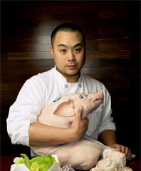 famous quotes, rare quotes and sayings  of David Chang
