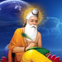 famous quotes, rare quotes and sayings  of Valmiki