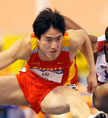 famous quotes, rare quotes and sayings  of Liu Xiang