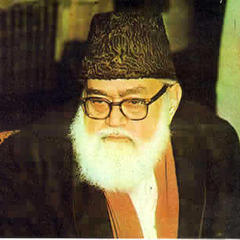 famous quotes, rare quotes and sayings  of Abul A'la Maududi